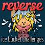 Reverse Ice Bucket - Youtube