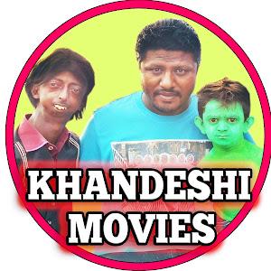 KHANDESHI MOVIES