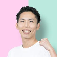 税理士大河内薫の税金チャンネル