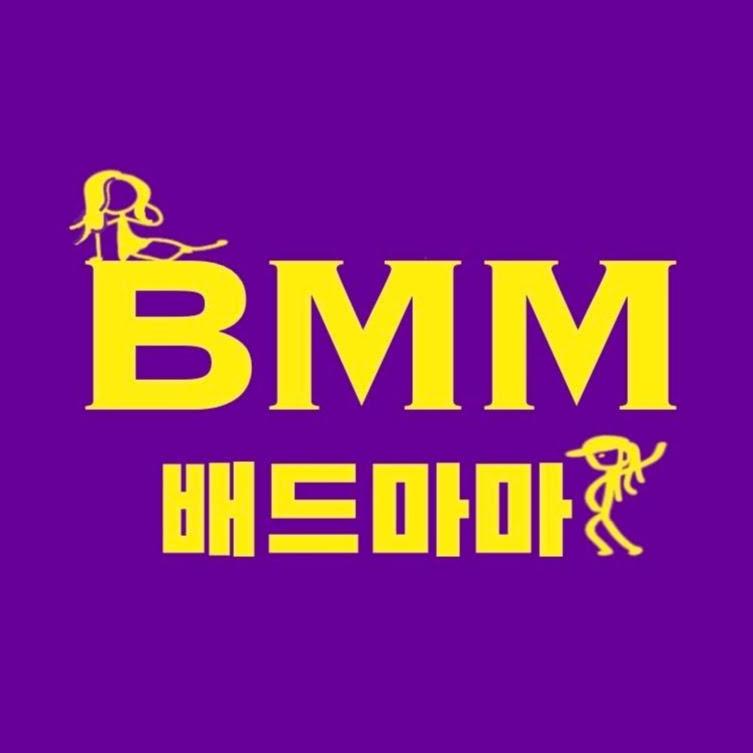 Logo for 배드마마-BMM-