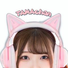 TAMAchan