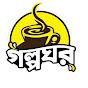 Lamia Tech 24