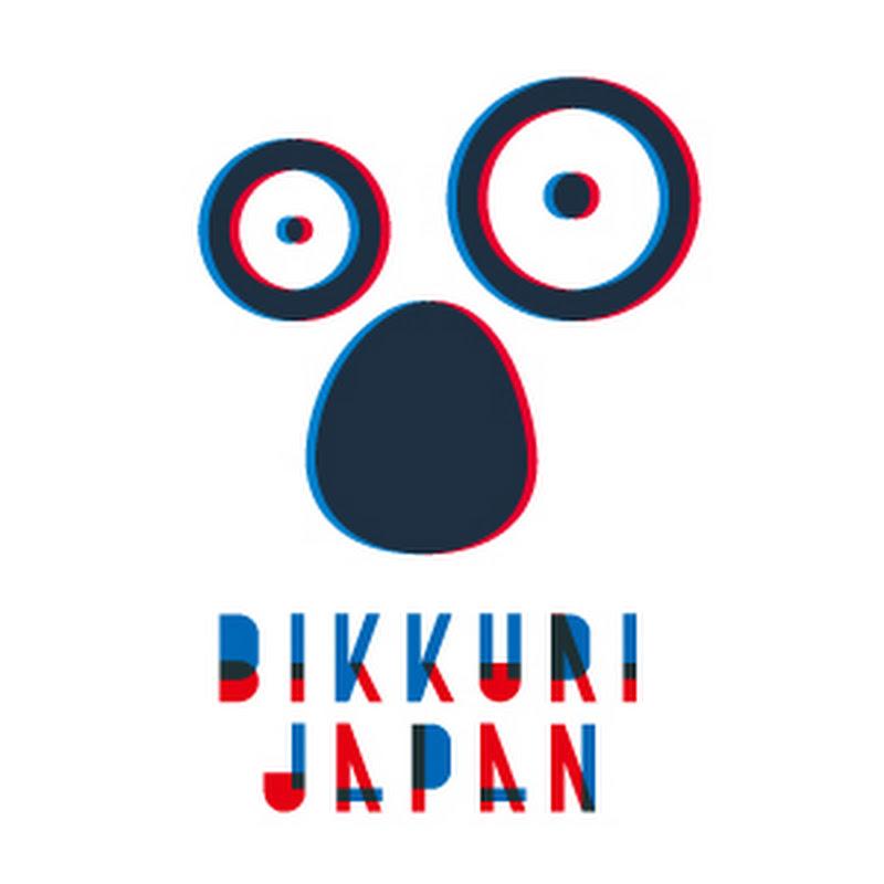 BIKKURI JAPAN