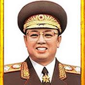 Ming Kim net worth