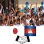 orphanage cambodia