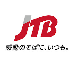JTB公式 official