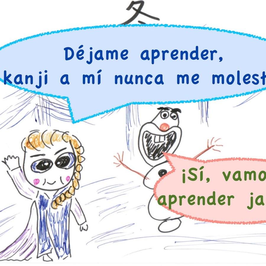 aprender japonés fácil