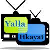 يلا حكايات_Yla Hkiat