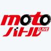 MFJ Live CHANNEL