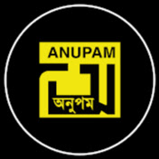 Anupam Movies net worth