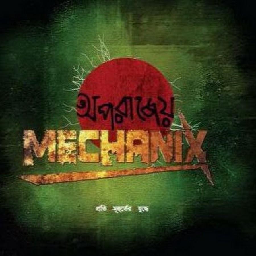 MECHANIX TV