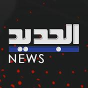 AL Jadeed News net worth