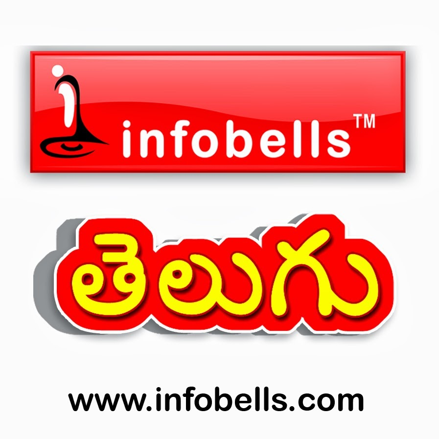 infobells - Telugu YouTube channel avatar