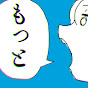 ヨルシカ / n-buna Official