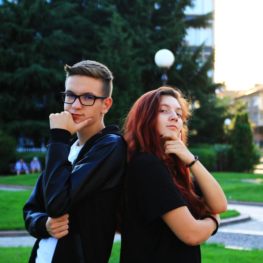 Криси и Иван