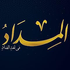 عبدالله الشهاوي abdullah alshahawy