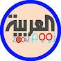 زووم العربية Zoom Arabic