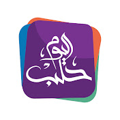 Halab Today TV قناة حلب اليوم net worth