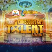 Cambodia's Got Talent net worth