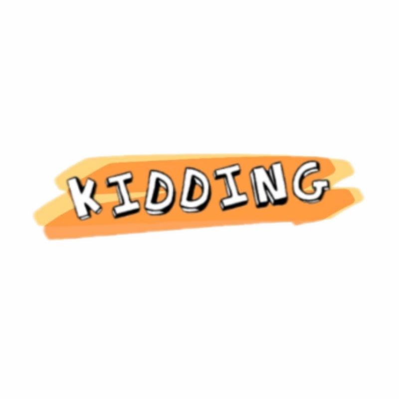 Logo for Kidding