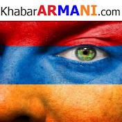 Khabar Armani net worth