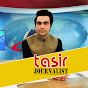 Tahseen Ullah Tasir - Youtube