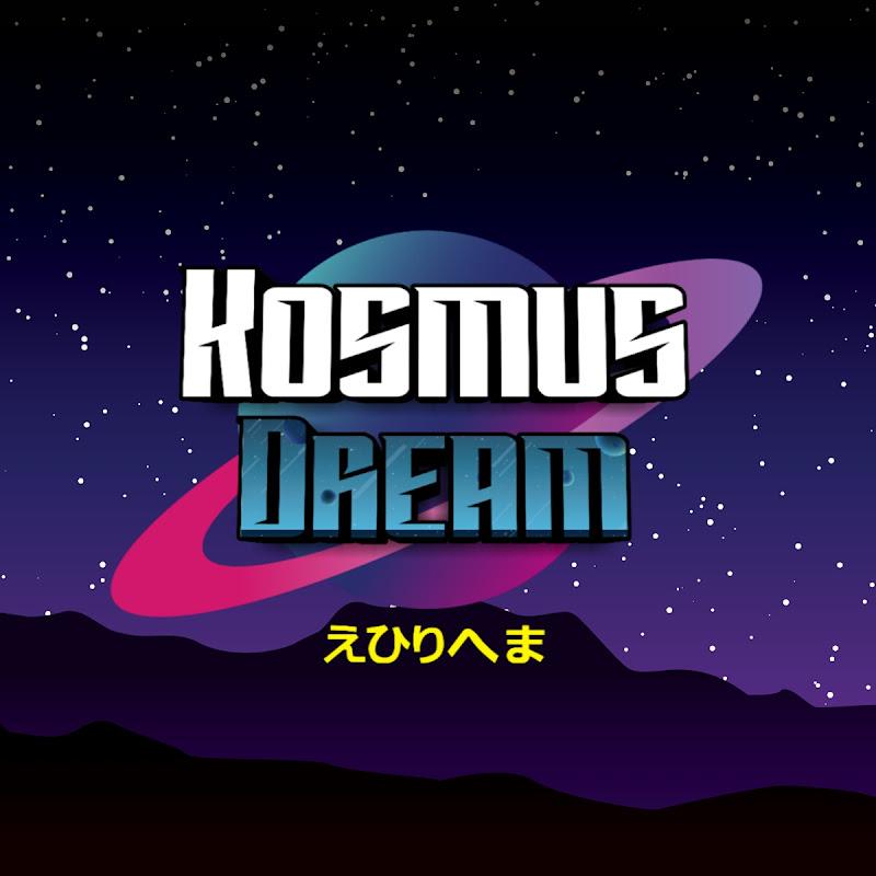 Logo for Kosmus Dream