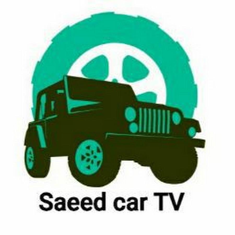 saeed khaled