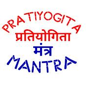 PRATIYOGITA MANTRA net worth
