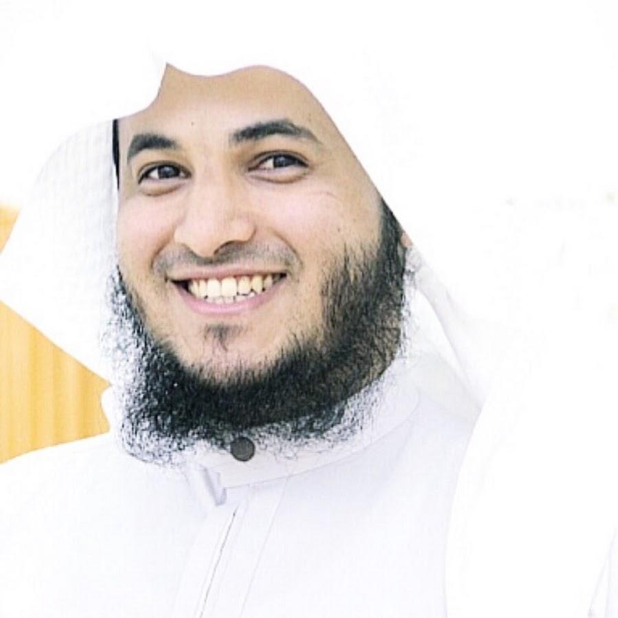 قناة الداعية عبدالرحمن