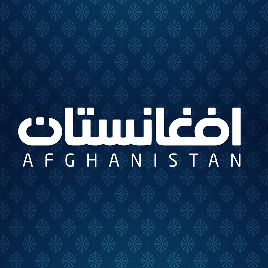 Afghanistan TV YouTube channel avatar