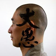 大愚和尚の一問一答/Osho Taigu's Heart of Buddha