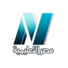 مصر التعليمية