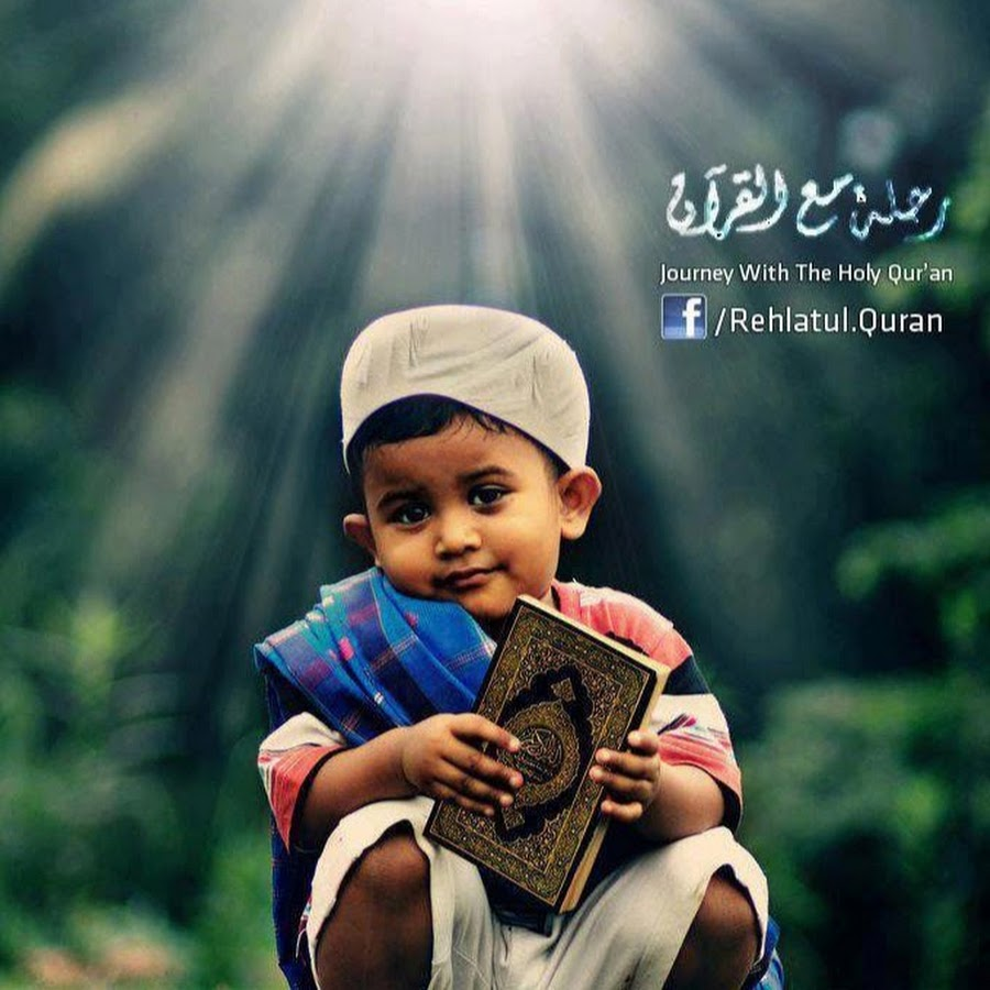 Rehlatul Quran