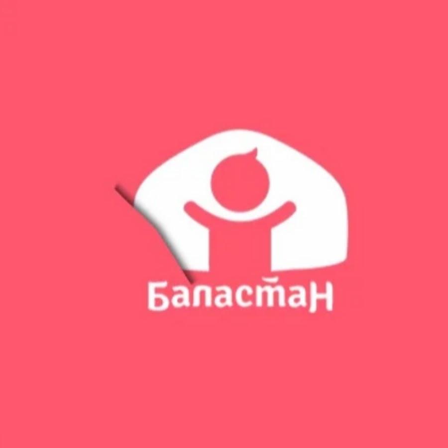 Телеканал Баластан