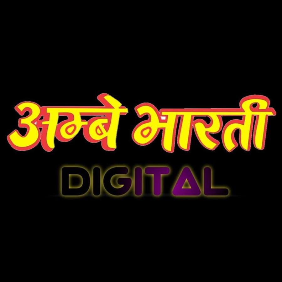 Pandora's Box - YouTube