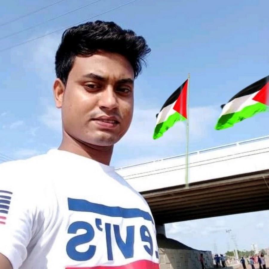 The believer Bangla - YouTube