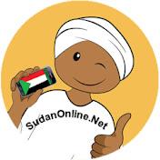 Sudan Online net worth