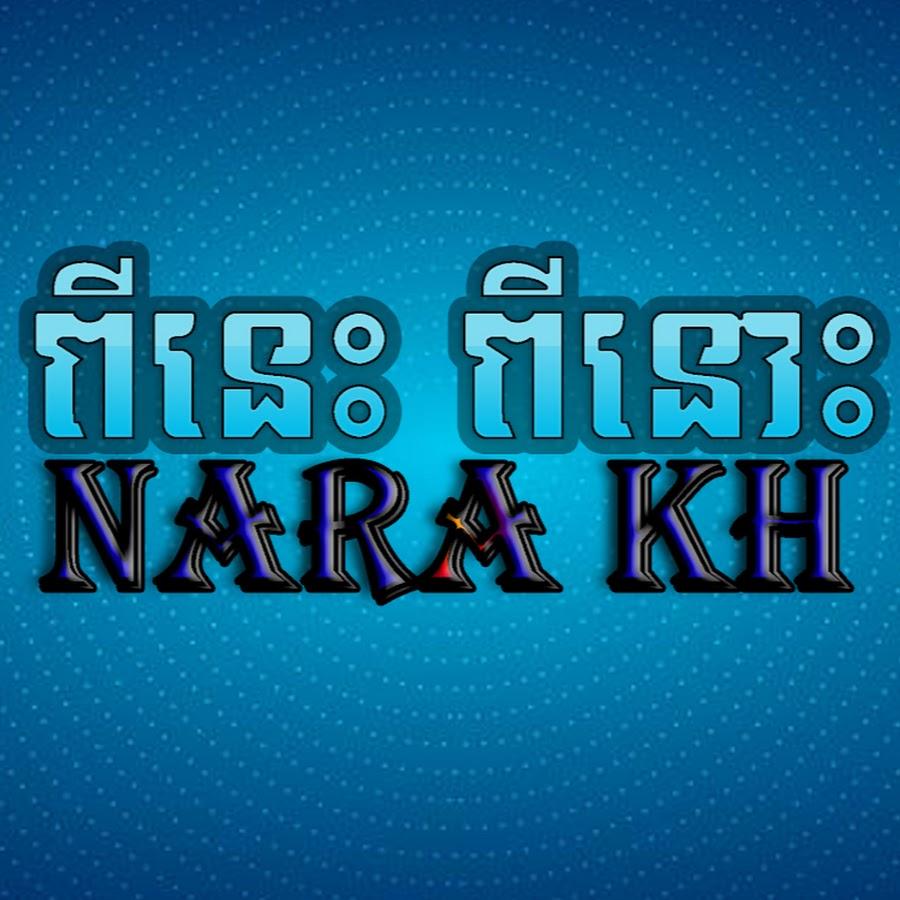 Nara168 Channel