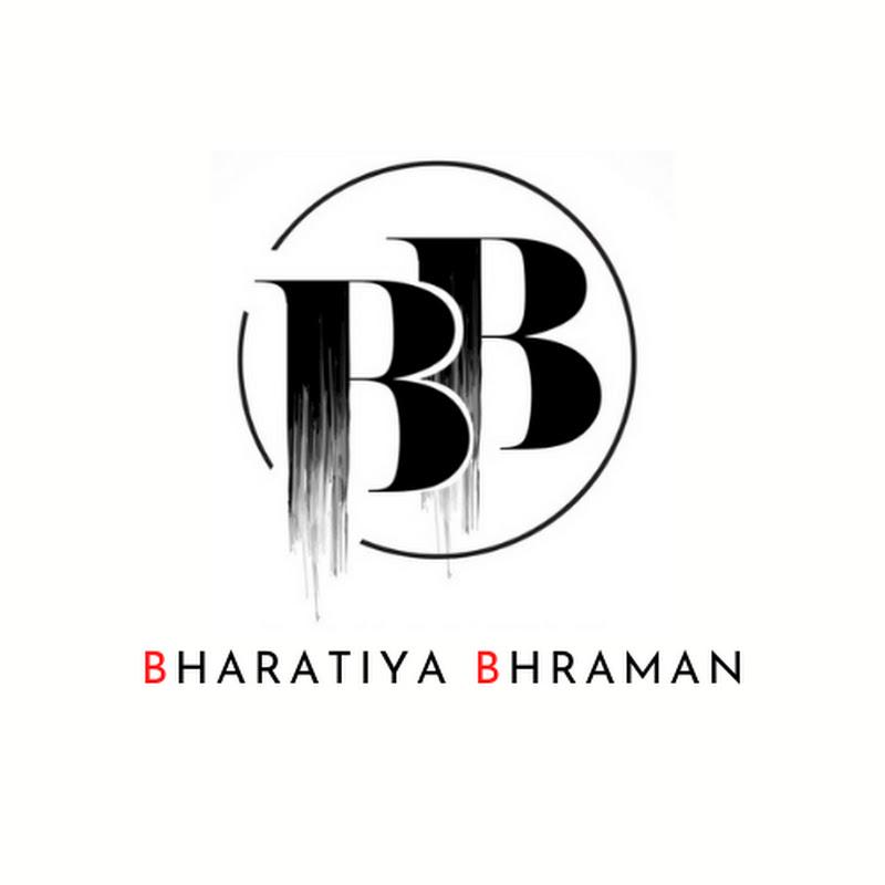 Bharatiya Bhraman