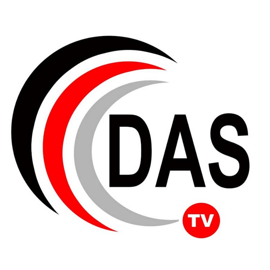 DAS TV