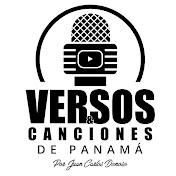 Versos y Canciones de Panamá net worth