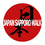 JAPAN SAPPORO WALK
