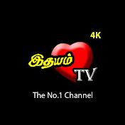 IDHAYAM TV