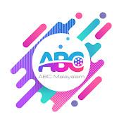 ABC Malayalam net worth
