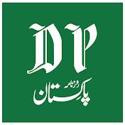 Daily Pakistan Global net worth