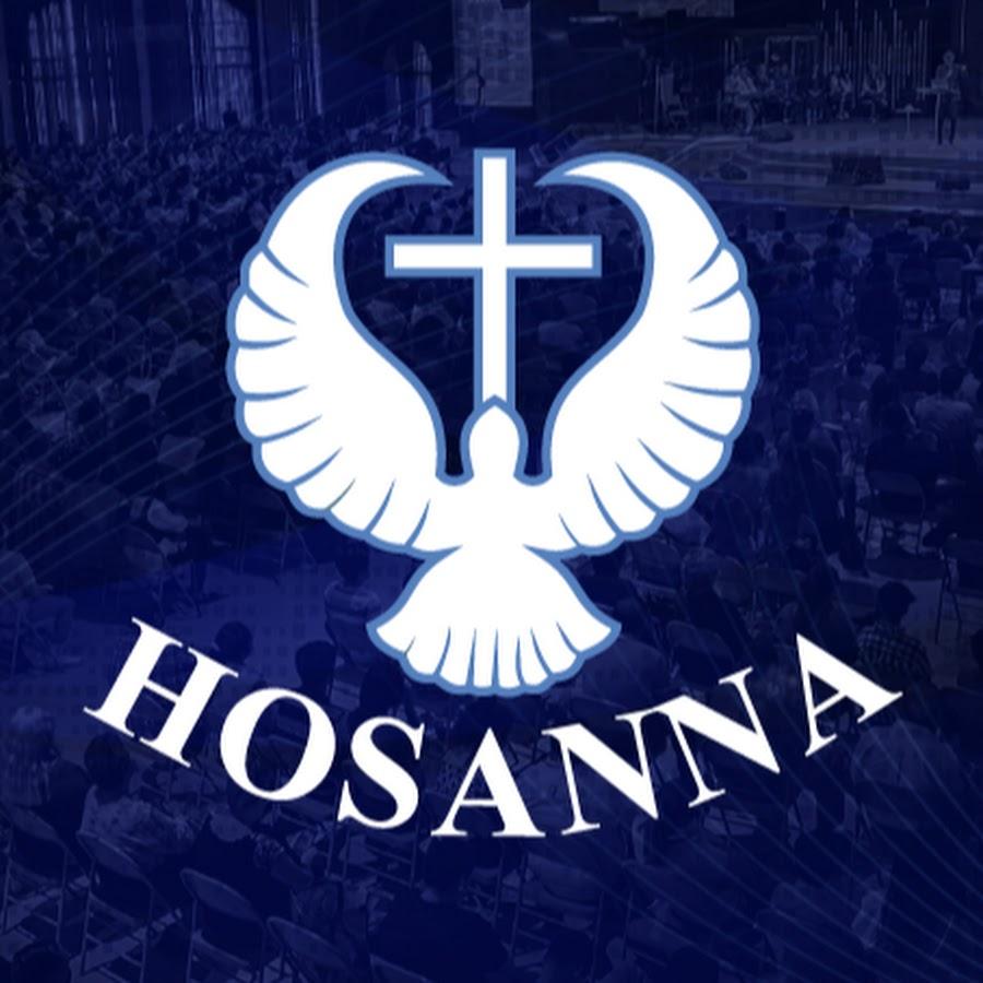 Hosanna Nicaragua