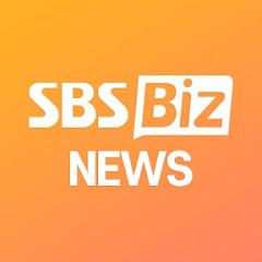 SBS Biz 뉴스