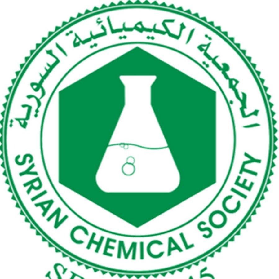 الجمعية الكيميائية