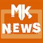 MK NEWS